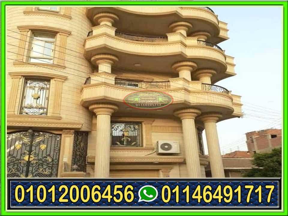 اسعار حجر تشطيب الواجهات المستخدم فى مصر