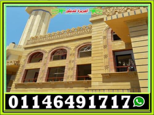 اسعار حجر تشطيب واجهات المساجد